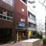 名古屋市中区 貸店舗